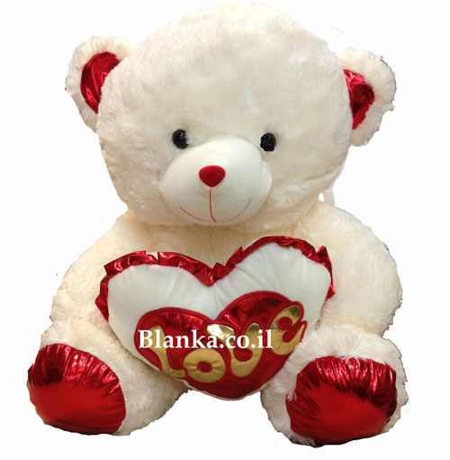toys Bear with heart 60см