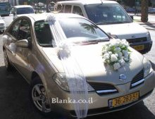 wedding car gold color